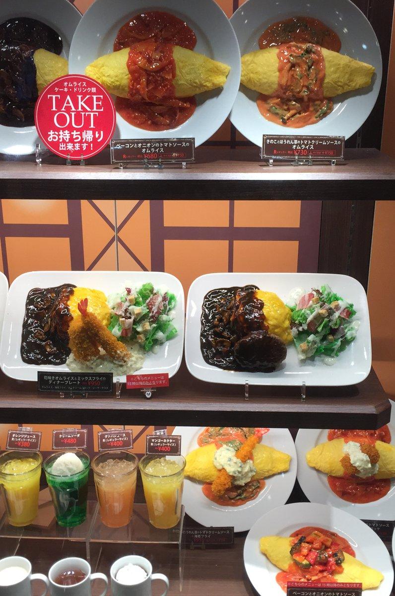 66カフェ 飯田橋店
