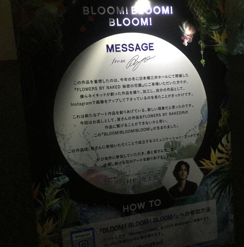 東京ミッドタウンホール