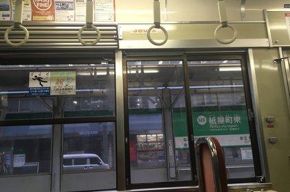 広島駅/広島電鉄バス
