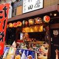 たいやき 神田達磨 上野店