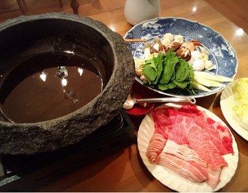 新感覚な鍋!ごま油がスープ!?台湾風のすき焼き鍋を六本木で食べに行きませんか♪