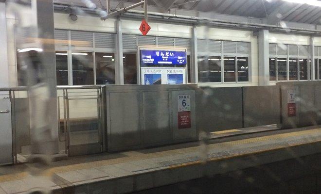 川内駅(鹿児島県)