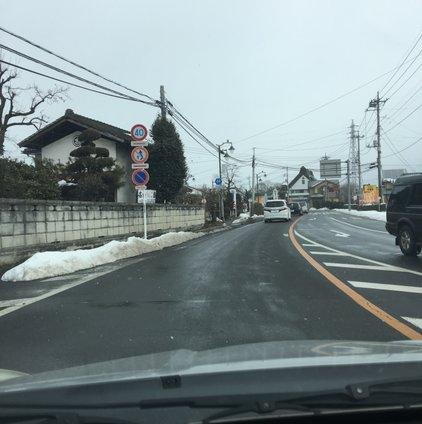 谷川岳PA(下り)(関越自動車道)