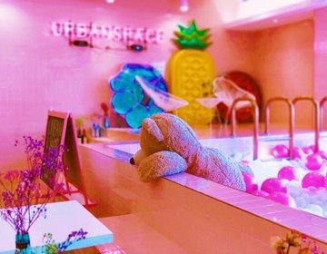 「ピンクすぎて死ぬ!インスタ映えカフェ」ピンクプールにクマさんやブランコ!韓国明洞のオシャレカフェ