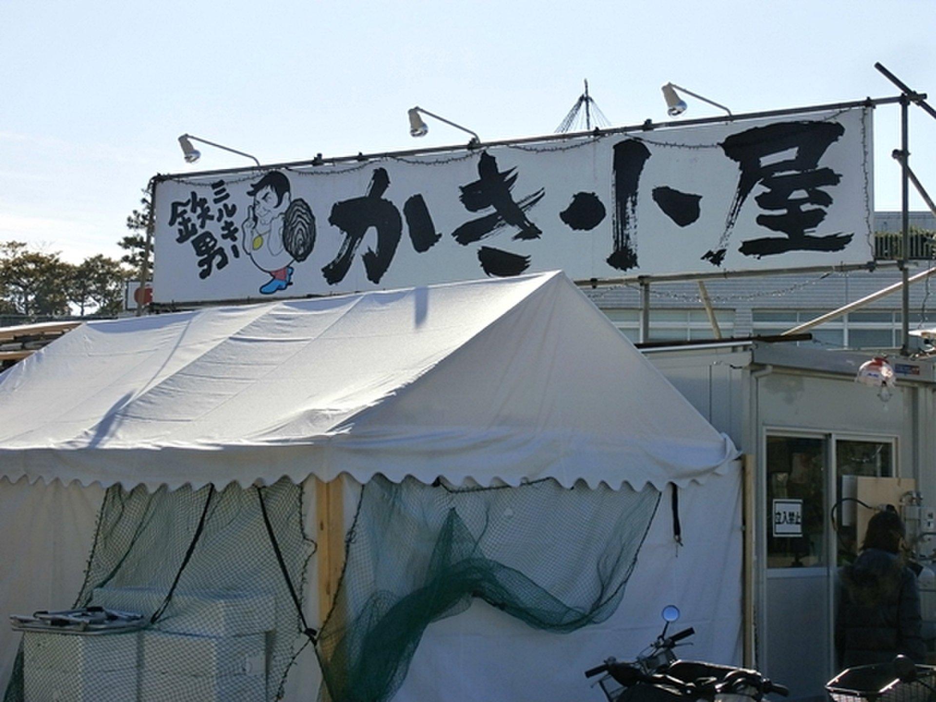 主婦でもぼっち飯が出来る。【かき小屋 横浜 八景島 海の公園店】