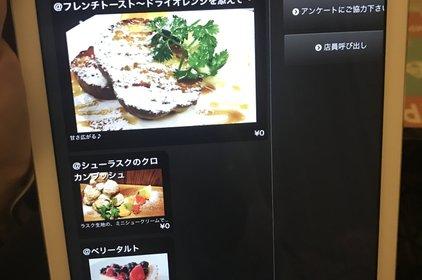 オリエンタルラウンジEVE FUKUOKA