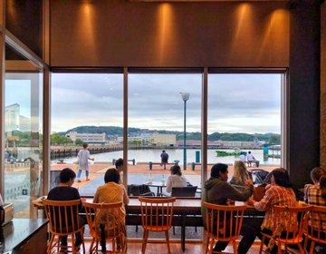 長崎旅♡シービューおすすめ観光地佐世保港の眺めの良いカフェ