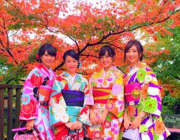 【秋の女子旅】いまが見時!!京都の紅葉はここがオススメ4選♪