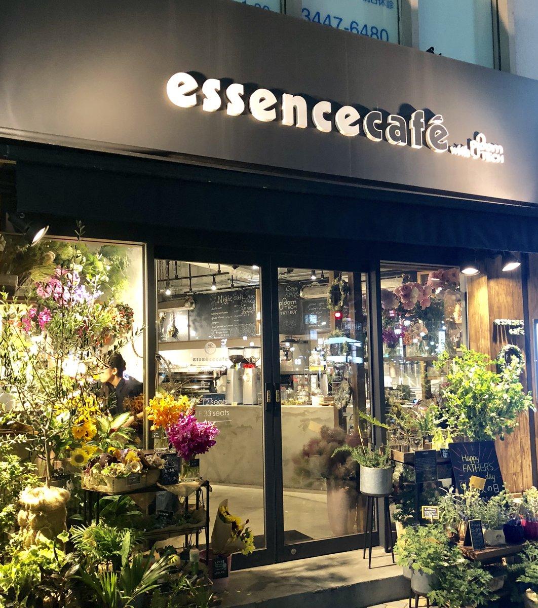 エッセンス カフェ (essence cafe)