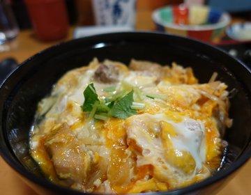 【とろ〜り卵と絶品出汁の親子丼は感動モノ!】おいしい親子丼と稲庭うどんのお店「月の栞 」