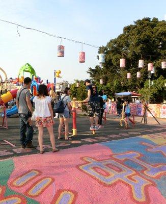 彩虹眷村(レインボービレッジ)