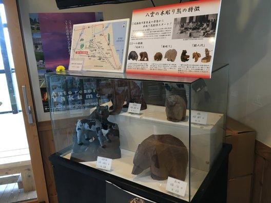 八雲町情報交流物産館 丘の駅
