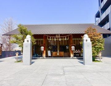 【神楽坂でおひとりさま開運ツアー】女性の願いが叶うらしい?!赤城神社と、ハートのフォトスポット