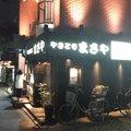 成城学園前駅 (OH14)