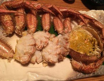 東京・麻布十番で、活毛がにを食べるならここ♬ 蝦夷屋