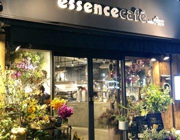 【恵比寿おしゃれカフェ】お花に囲まれるessence cafeに癒された