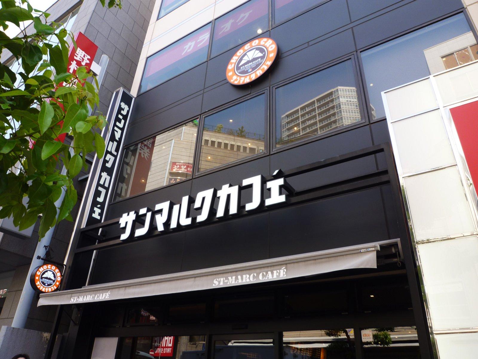 サンマルクカフェ 柏駅東口店