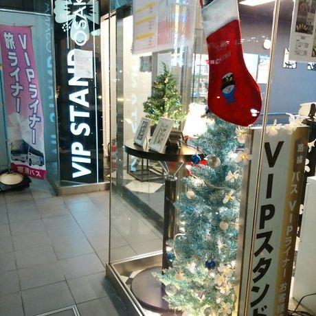 大阪VIPスタンド