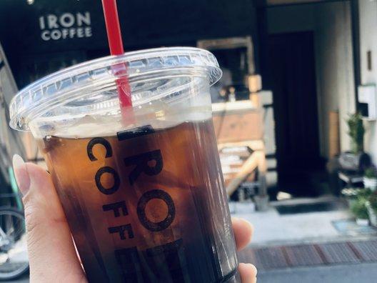 アイアンコーヒー (IRON COFFEE)