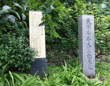【武市半平太】高知市仁井田の瑞山記念館と瑞山神社に行ってみた【サムライせんせい】