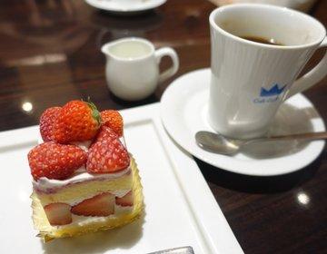 【五反田駅徒歩1分】絶品コーヒーと可愛いいちごのショートケーキでカフェタイム。五反田おすすめカフェ