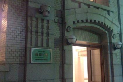 大丸 (神戸店)