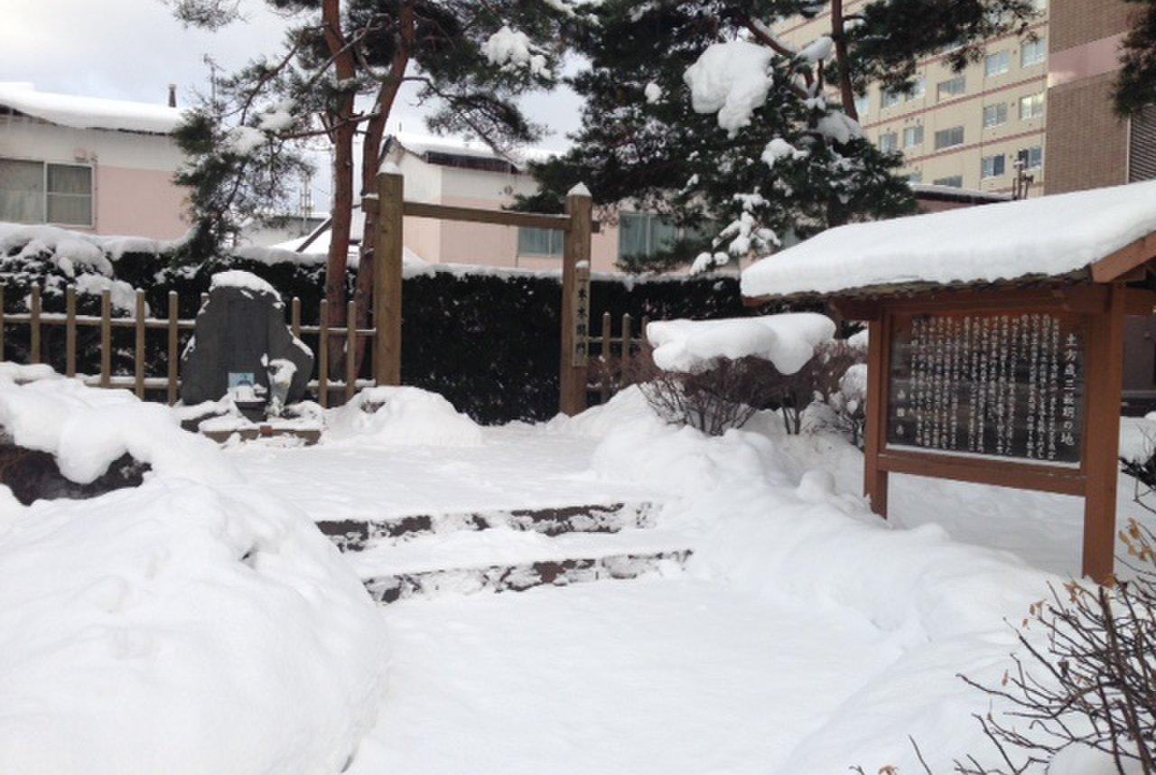 土方歳三最期の地碑(若松緑地公園内)