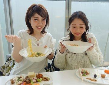 【金沢おすすめランチ】金沢で迷ったら21世紀美術館内にあるランチ♡前菜ブッフェはコスパ最強ランチ
