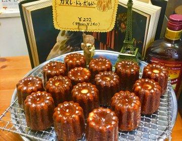【食べログ3.5超えの人気店 ルグッテ】夕方には売り切れのケーキ!浅草橋・スイーツ・カヌレ