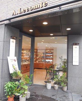 ルコント 広尾本店