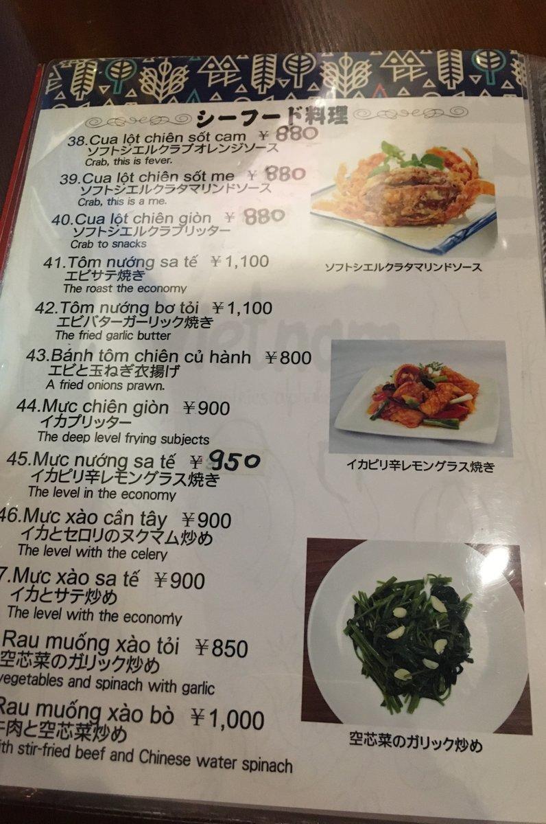 ベトナム料理レストラン 333 (ベトナム料理レストラン バーバーバー)
