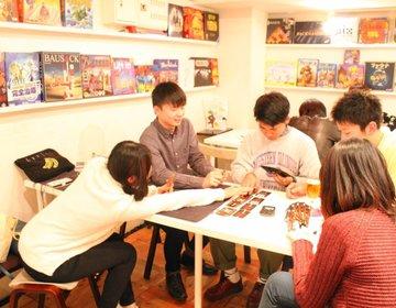 【様々なボードゲームをやりたい放題】JELLY JELLY CAFEでボードゲームデート!