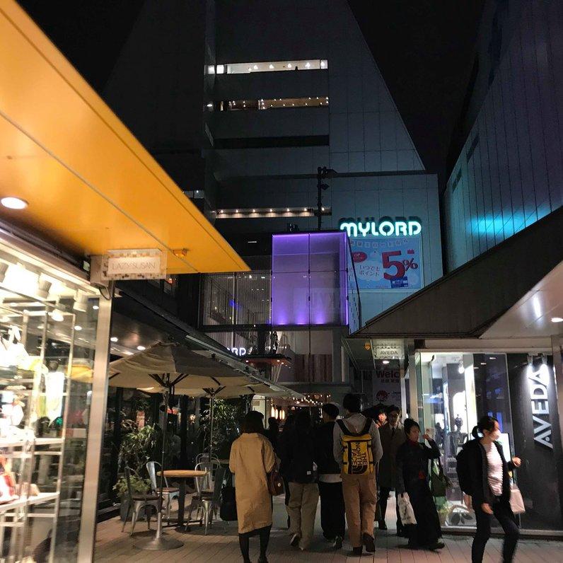 新宿ミロード