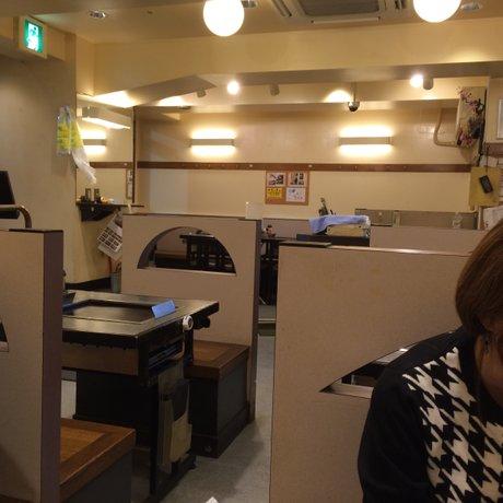 むら 渋谷本店