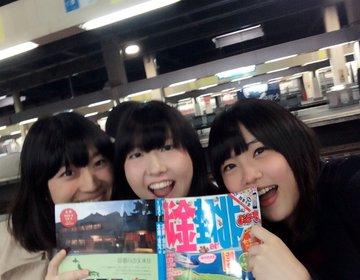 【期間限定】石川から能登半島までめっちゃ安く行けるお得プラン!