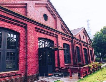 横浜の赤レンガ倉庫が図書館にも出現!?おしゃカフェでくつろぎ♪