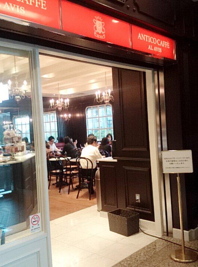 アンティコカフェアルアビス 横浜ランドマークプラザ店