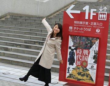 【両国・歴史】歴史好きにおすすめ!江戸東京博物館は都内在住、在学の小中学生は無料!