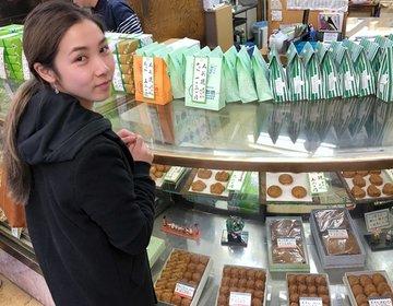浅草観光・食べ歩き♡浅草雷門周辺おすすめお土産・食べ歩きフード
