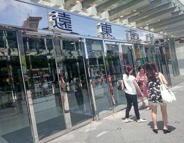 台湾女子旅☆一番綺麗でお洒落なショッピングモールならここ!フードコートあり