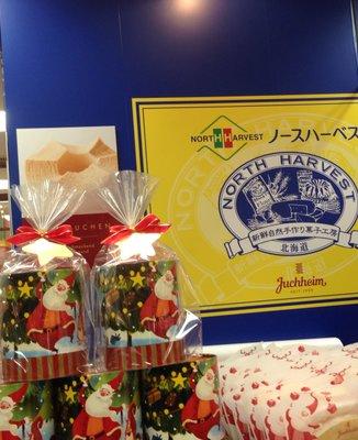 ノースハーベスト 札幌エスタ店