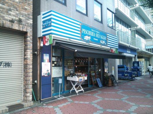 TRATTORIA PESCHERIA SELVAGGIO 亀戸店