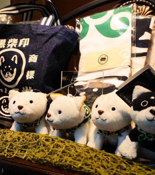 京都豆柴CAFE