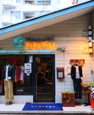 古着屋 JAM 京都レディース店