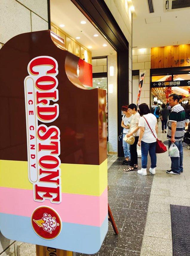 コールド・ストーン・クリーマリー 東京スカイツリータウン・ソラマチ店