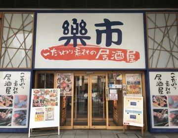 焼肉屋さんより美味しい!?樂市の幻の肩バラハラミ焼肉丼がコスパ最高!
