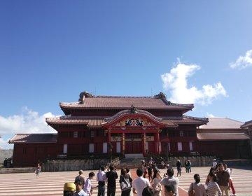 沖縄旅行の定番コース!首里城と首里金城町石畳道を巡るコース!