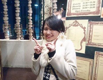 渋谷でランチするなら、お洒落で異空間な『ミクロコスモス』がオススメです