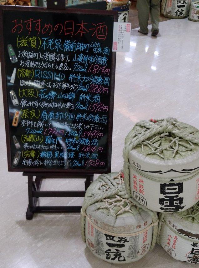 伊丹空港(大阪)