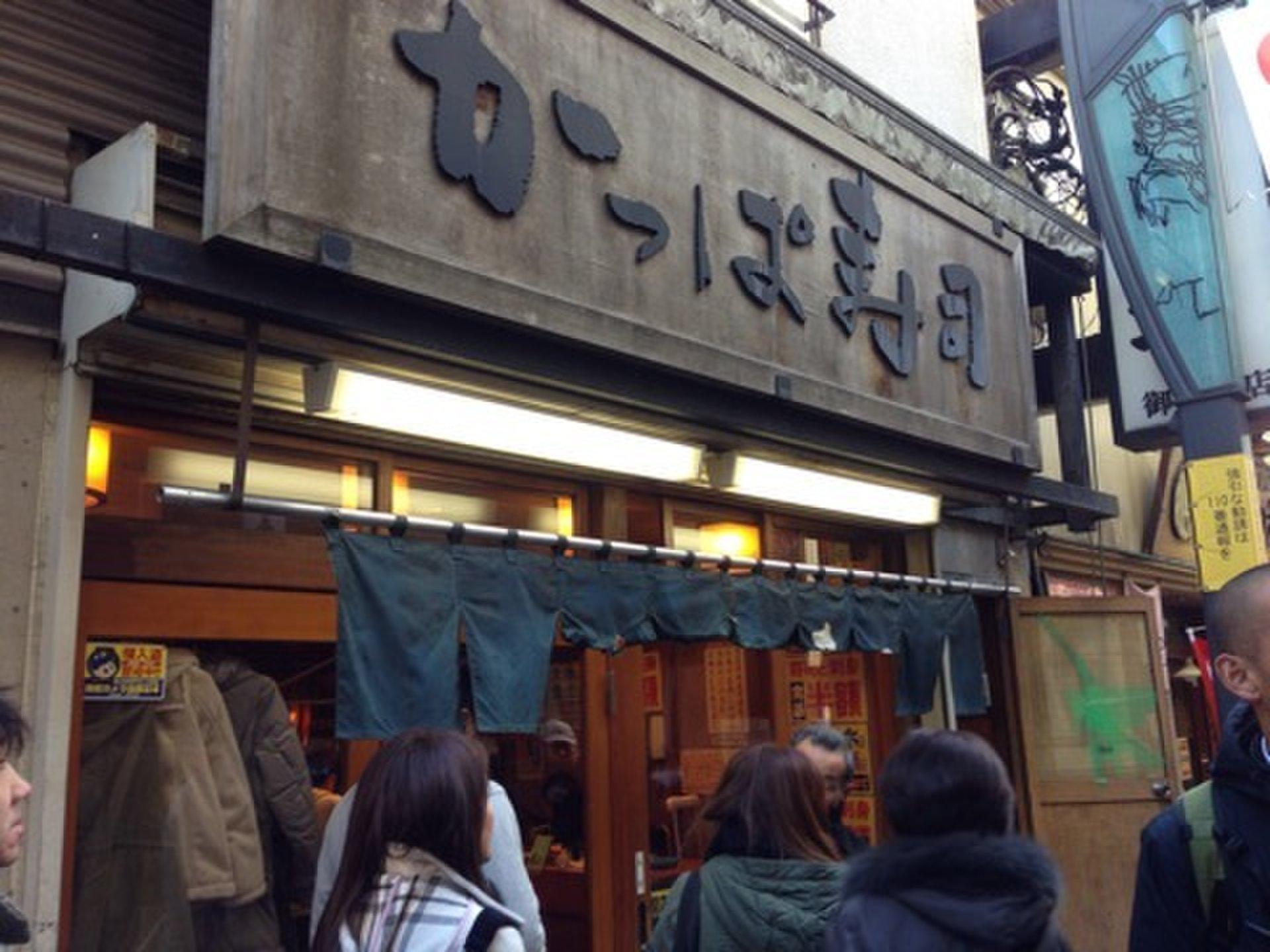チェーン店じゃない!上野の回らないかっぱ寿司が安くて美味しくて大行列!